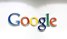谷歌全球大学生联盟交流平台网站开发
