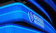 中国移动品牌网站建设