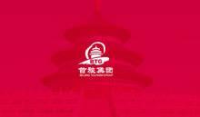首旅集团官方网站建设