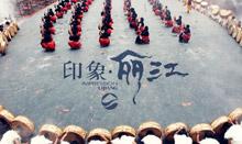 丽江玉龙旅游网站设计