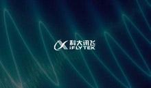 科大讯飞官网开发