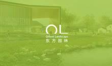 东方园林官网设计