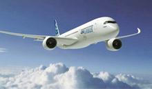 空中客车技术交流平台网站开发