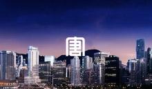 中国大唐集团官网设计