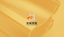忠旺控股官网开发